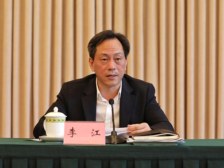 「雨润股票」2021年全省教育工作视频会议在蓉召开