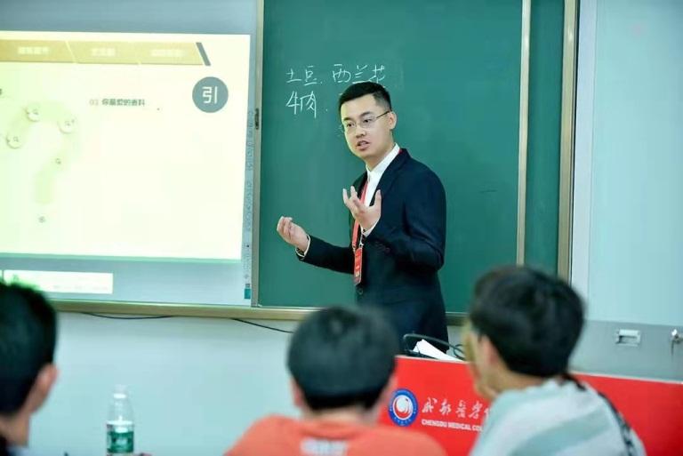"""四川省第九届""""导航名师""""高校创业指导大赛收官,4名教师获得一等奖"""