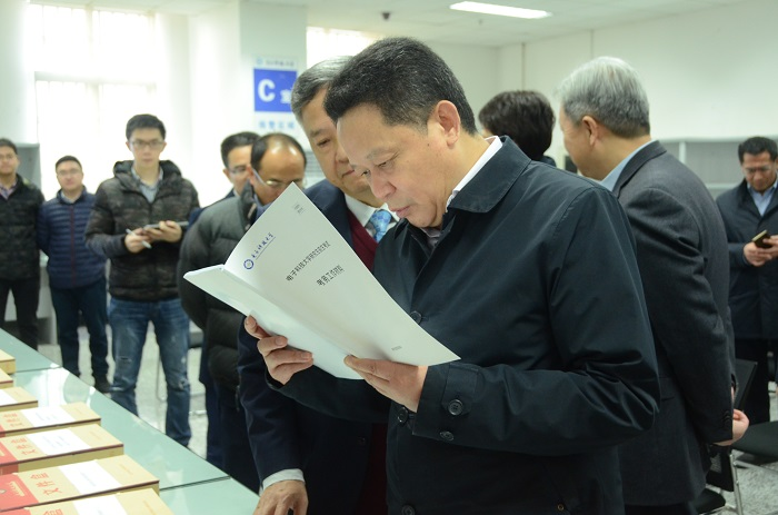杨兴平副省长检查2020年硕士研究生招生考试准备工作.jpg